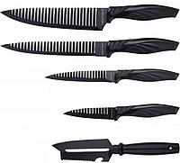 Набор ножей MILLERHAUS 5 предметов MH 3503