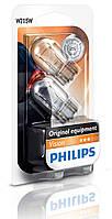 Philips Vision / тип лампы W21/5W / 1шт.