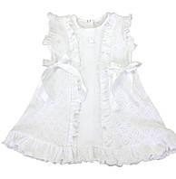 Платье крестильное Minikin 12052
