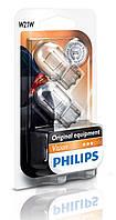 Philips Vision / тип лампы W21W / 1шт.
