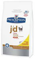 Лечебный корм для кошек Hills Prescription Diet Feline j/d