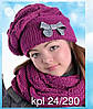 Комплект: шапка с шарфом-хомутиком зимняя для девочки