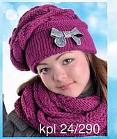 Комплект: шапка с шарфом-хомутиком зимняя для девочки, фото 1