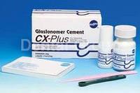 CX-Plus (38г+17мл) стеклоиономерный цемент