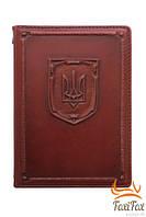 Кожаный ежедневник ручной работы Герб Украины