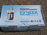 Насос для полива огорода Ручеек (Беларусь) - верхний забор