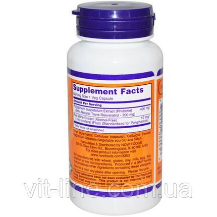 Now Foods, Натуральный ресвератрол, 200 мг, 60 вегетарианских капсул, фото 2