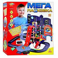 Мегапарковка гараж игровой набор