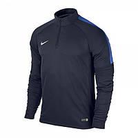 Лонгслив Nike Squad 15 Ignite Midlayer 645472-451