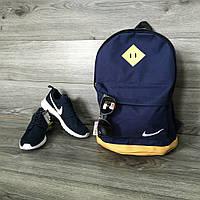 Рюкзак Nike дешево