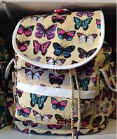 Городской молодежный рюкзак с бабочками