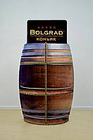 Рекламный напольный дисплей, стойка для выкладки Коньяка