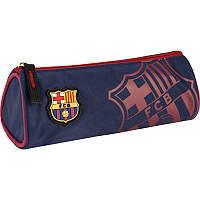 Пенал FC Barcelona KITE BC15-667