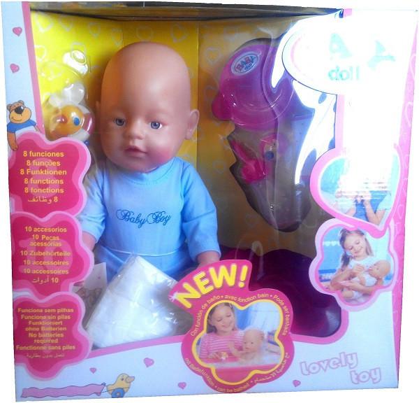 Кукла Baby Born (BL 015 F-S)