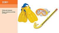 Набор для плавания BestWay маска, трубка, ласты (55951)