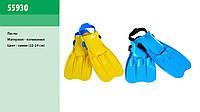 Ласты для плавания Intex (55930)