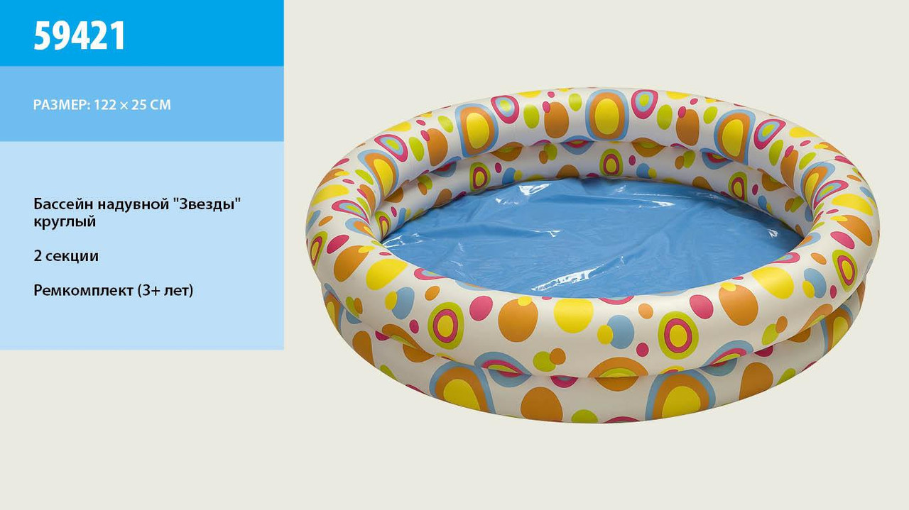 Надувной бассейн Intex 122х25 см (59421)