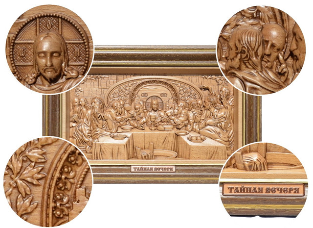 икона резная деревянная  тайная вечеря