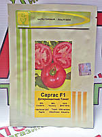 Семена томата детерминантного (низкорослого) Саргас  F1 1000 семян, Yuksel (Юксел), Турция