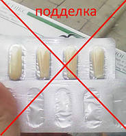 Осторожно подделка флараксина.