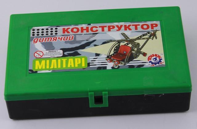 Конструктор металлический Милитари ТехноК (0618)