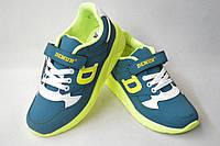 Новинки спортивной обуви. Кроссовки турецкие на мальчиков от фирмы DeMur 636-3 (31-35)