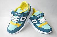 Новинки спортивной обуви. Кроссовки турецкие на мальчиков от фирмы DeMur 636-8 (31-35)