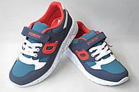 Новинки спортивной обуви. Кроссовки турецкие на мальчиков от фирмы DeMur 636-4 (31-35)