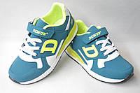 Новинки спортивной обуви. Кроссовки турецкие на мальчиков от фирмы DeMur 330-3 (31-35)