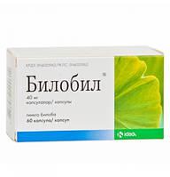 Билобил - препарат для мозгового кровообращения - капс. 40 мг № 60