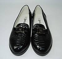 Модные туфли для девочки 31-36 р