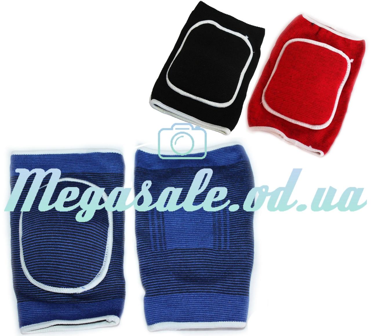 Наколенники спортивные с уплотненной амортизационной подушкой BS, 3 цвета: размер M, L - MegaSale в Одессе