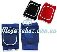 Наколенники спортивные с уплотненной амортизационной подушкой BS, 3 цвета: размер M, L