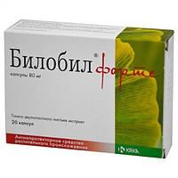 Билобил Форте - при нарушениях мозгового кровообращения, которые проявляются ухудшением пам - капс. 80 мг № 20