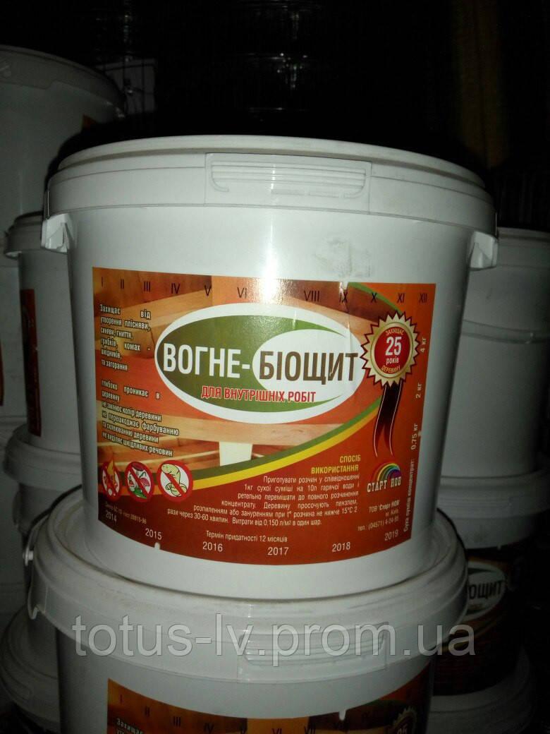 Огнебиозащита ХМББ (1 кг)