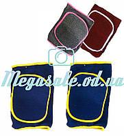 Наколенники спортивные с амортизационной подушкой Lady, 3 цвета: размер S