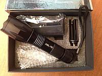 Фонарь светодиодный XML-T6 аккумуляторный, 1000 Люмен, фото 1