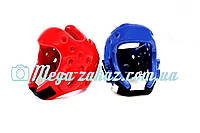 Защита головы/ шлем защитный для тхэквондо детский, 2 цвета: размер M (от 4 лет)