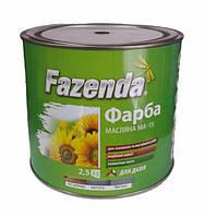 Краска масляная Fazenda МА-15