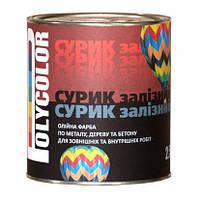 Сурик Поликолор МА-15  2,5 кг. (красно-коричневая)