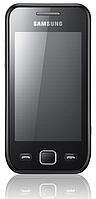 Бронированная защитная пленка на экран для Samsung S8550