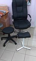 Кресло  педикюрное Ричард  с подставкой Тринога