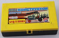 Конструктор металлический Стройтехника ТехноК (0601)