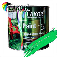 Масляная краска МА-15 Lakor салатовая 0.9 кг, 2.5 кг, 20 л (30 кг), 50 л (65 кг)