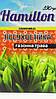 "Семена травы ""Баренбруг ""засухоустойчивая 1 кг"