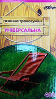 """Семена травы """" Семейный сад"""" универсал 400гр"""