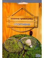 "Семена травы""Бассма""спорт 1 кг"