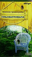 "Семена травы ""Семейный сад"" тень 400гр"