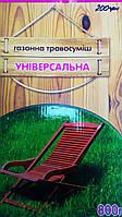 """Семена травы """" Семейный сад"""" универсал 800 гр"""