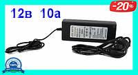Блок питания, Зарядное, Адаптер 12V 10A 120W для светодиодных лент!